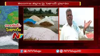 Cyclone Phethai : Unexpected Rains Destroys Crops in Telangana | NTV