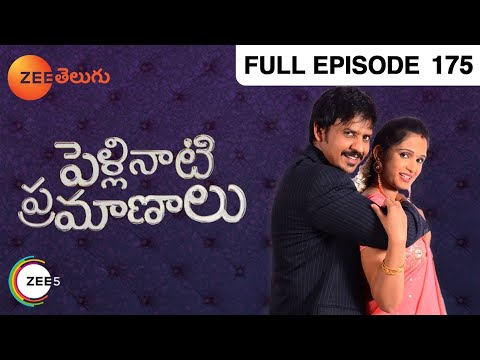 Pelli Nati Pramanalu - Watch Full Episode 175 of 20th May 2013
