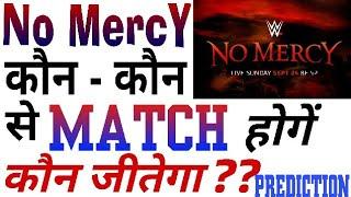 No Mercy || Who Will Win ?? || Match Card || Prediction || wwe hindi KHaBaR ||