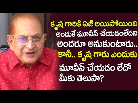 Reason Behind SuperStar Krishna Stop Acting In movies | Mahesh Babu | Tollywood Latest News