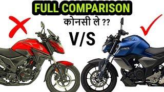 YAMAHA FZ V3 ABS VS HONDA X BLADE 160 ABS || WHICH IS BEST BIIKE ???