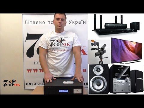 Стабилизатор напряжения Volter 2000 Стабилизатор напряжения для аудиотехники и видеотехники Вольтер