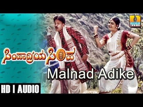 Malnad Adike - Simhadriya Simha video