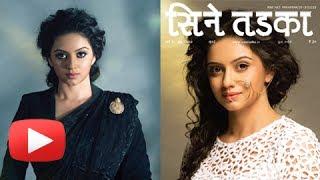 Shruti Marathe's Most Desirable Photo Shoot For Marathi Magazine Cine Tadka!
