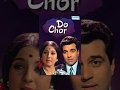 Do Chor - Hindi Full Movies - Dharmendra | Tanuja | K.N. Singh - Bollywood Superhit Movie