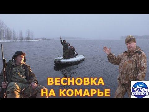 вступить в группу рыболовов