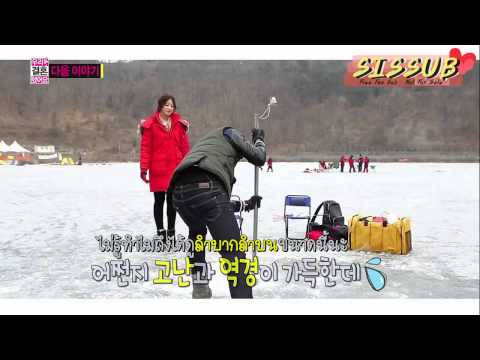 SISSUBThai SubPreview HD 140118 We Got Married Season 4 - 2PM...