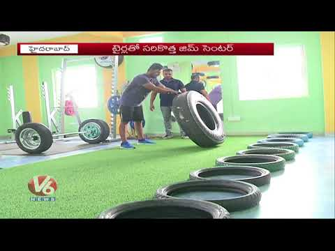 Tyre Workouts Gym In Hyderabad | New Fitness Gym Arrives In City | V6 News