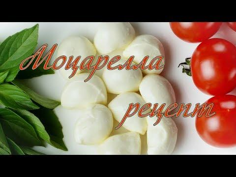 Мастер класс по варке сыра моцарелла, Сыр Двор