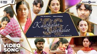 Govind Vasantha Kaathalae Kaathalae Version 1