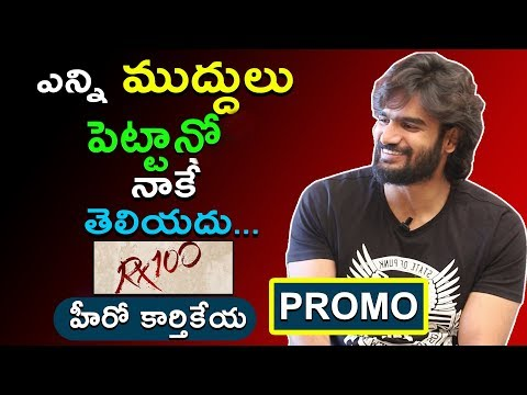Rx100 Movie Hero Karthikeya Exclusive Interview | Promo | Myra Media