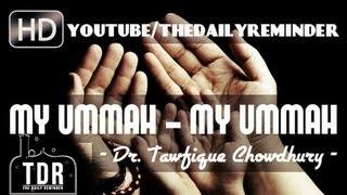 """My Ummah! – My Ummah!""? Emotional ? Sheikh Dr. Tawfique Chowdhury ? The Daily Reminder"