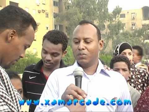 Barnaamijka salaamaha ciida ee magaalada Qaahira ....www.xamarcade.com
