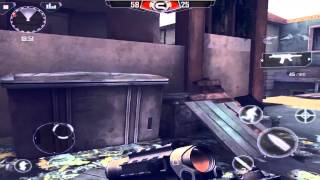 Modern Combat 4: Conker vs TrY HaRd Jr (1vs1) HD