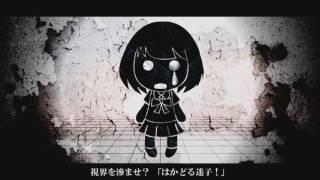【Maretu】Araki - Mind Brand【PV】
