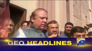 Geo Headlines - 03 PM - 15 February 2018