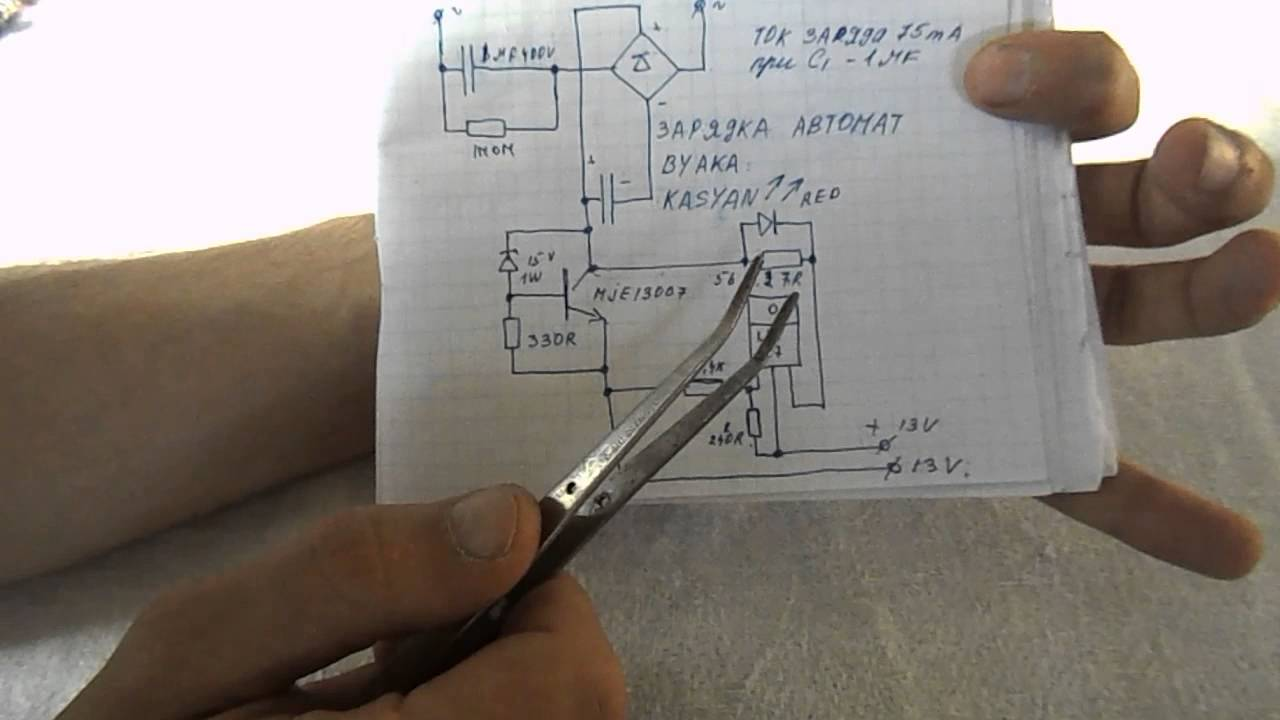 схема зарядки аккумулятор в фонаре