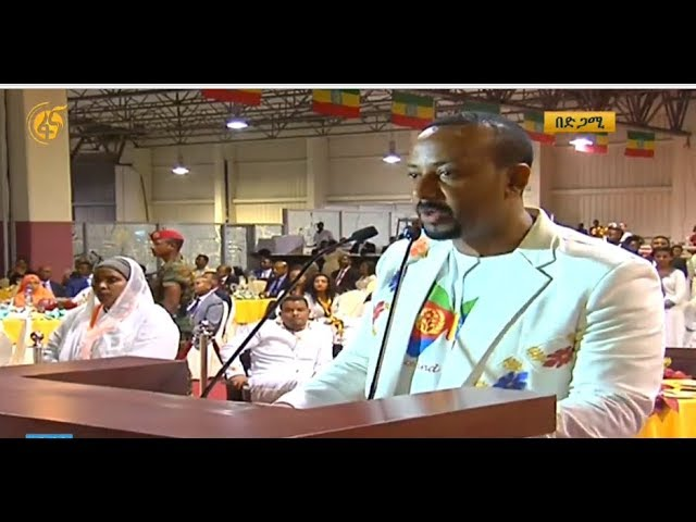 Dr Abiy Ahmed Speech