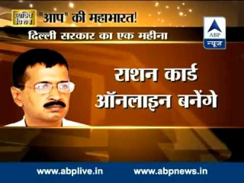 Today's Mahabharat: Aam Aadmi Party's internal conflicts