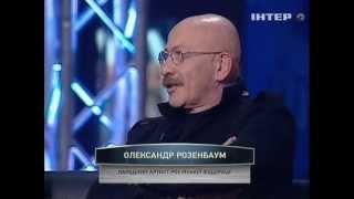 Розенбаум о бое Кличко и Поветкина