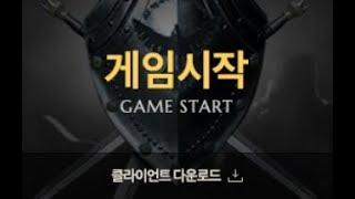 Как начать играть на Корее в Black Desert