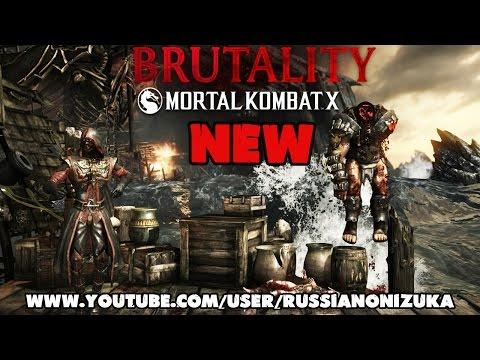 Mortal Kombat X - NEW SECRET BRUTALITIES (Новые Секретные Бруталити)