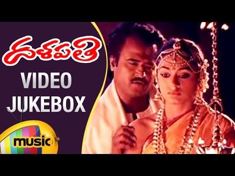 Kabali Rajinikanth Dalapathi Telugu Movie Songs | Full Video Songs Jukebox | Mammootty | Ilayaraja