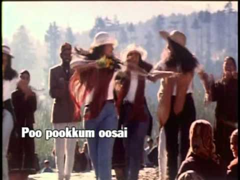 Poo Pookum Osai - Www.shakthi.fm video