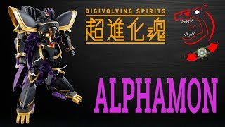 Digivolving Spirits 05 Alphamon (Dorumon) Video Review