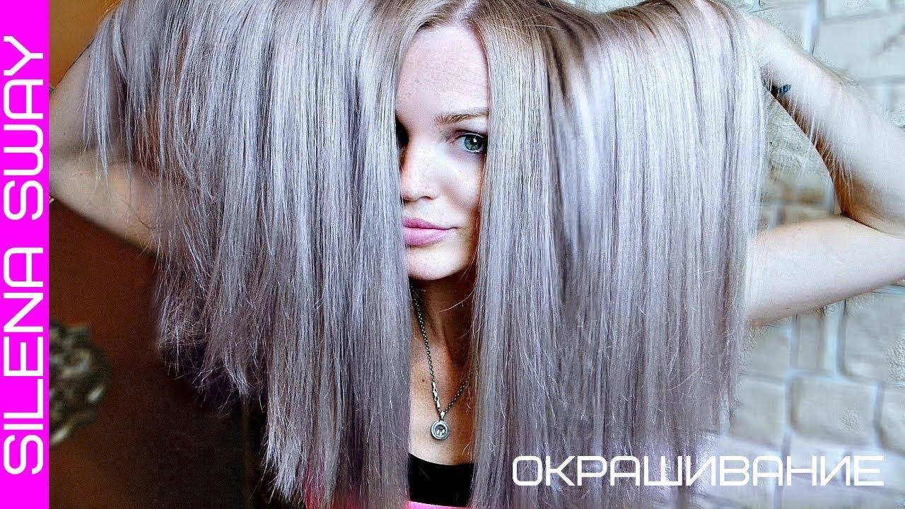 Как покрасить волосы на блондинку в домашних условиях 534