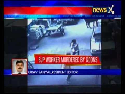 BJP worker shot dead in Patna: Protests break out in Patna after Avinash Kumar's death