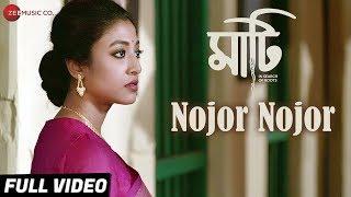 Nojor Nojor - Full Video | Maati | Adil Hussain, Paoli Dam & Monami Ghosh