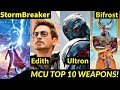 Top 10 Most Powerful Weapons in MCU Explained in Hindi ||SUPER INDIA||