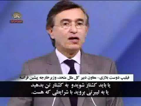 فیلیپ پلین در ایران فیلیپ دوست بلازی. معاون دبیر کل ملل متحد - ويلپنت 2012