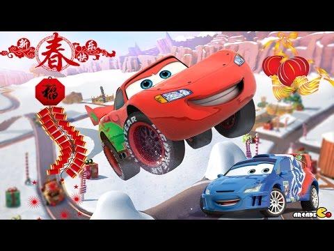 Disney Cars Fast as Lightning McQueen - Celebrating Chinese New Year! - Disney Pixar Cars