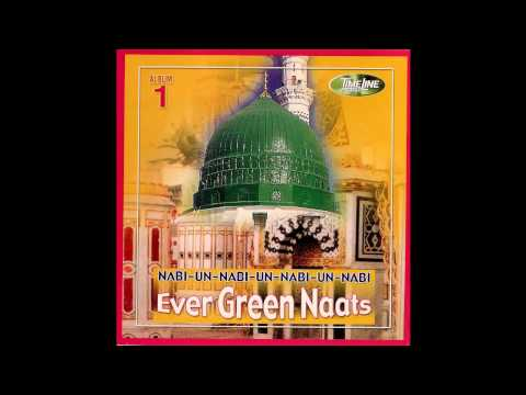 Nabi-un Nabi-un Nabi-un By Anesa Umme Habiba (hq) video