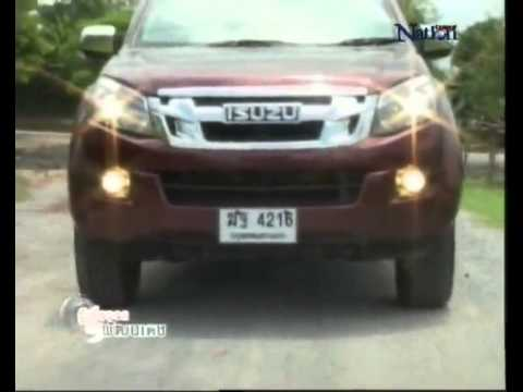 รีวิว ALL NEW ISUZU D-MAX V-CROSS
