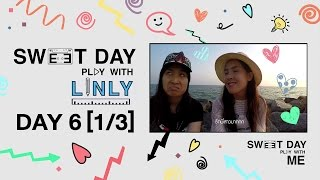 Sweet Day Play With Me - Linly : สองพี่น้อง