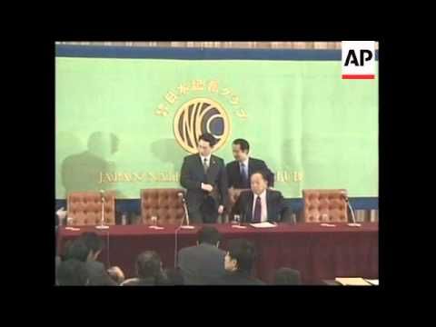 Chinese Foreign Minister visits Japan