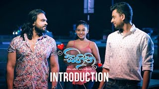 Sihini Introduction - (2020-02-03)