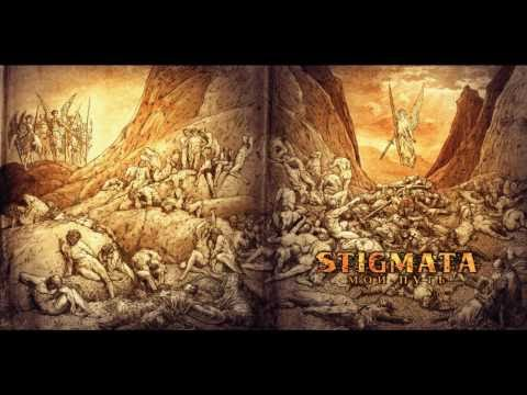Stigmata - Настанет День