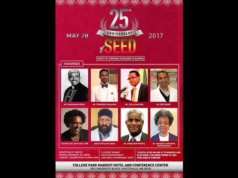 What's New - Teddy Afro Nominates For SEED Award /ቴዲ አፍሮ የ2017 የሲድ አዋርድ ተሸላሚዎች አንዱ ሆነ