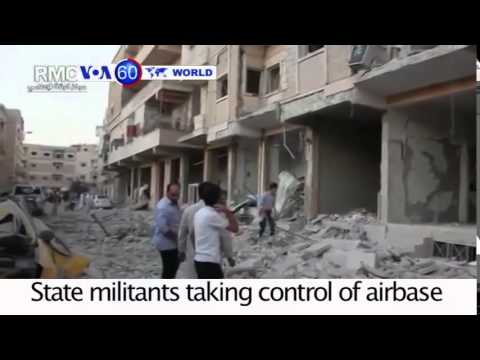 Islamist militia from Misrata captures international airport after heavy fighting- VOA60 World