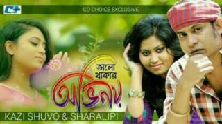 VaIo Thakar Ovinoy l Kazi Shuvo l Sharalipi l NeW Video Song 2016 l Full HD