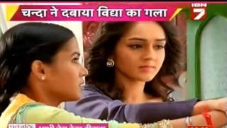 Meera saved Vidya from Chanda Saath Nibhana Saathiya 14th December 2016