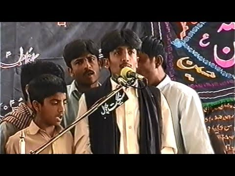Zakir Amir Abbas Qaisar Of Daudkhel | 18th Muharram 2004 At Mundey, Chakwal video