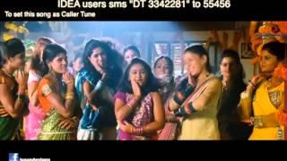 Bachchan - Madarangi Kannada Film song