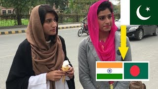 🇵🇰পাকিস্তানের মানুষ কাদের পক্ষে 🇧🇩বাংলাদেশ নাকি 🇮🇳ভারত?//Pakistan evaluate India vs Bangladesh