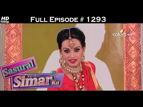 Sasural Simar Ka - 24th September 2015 - ससुराल सीमर का - Full Episode (HD) thumbnail