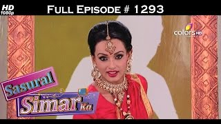 Sasural Simar Ka - 24th September 2015 - ससुराल सीमर का - Full Episode (HD)
